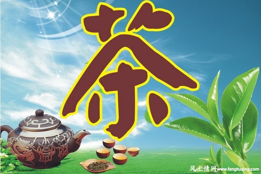 碣滩茗茶的民间传说故事