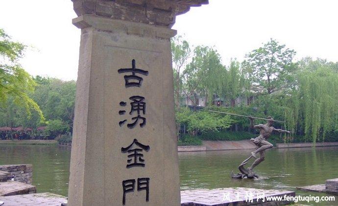 """民间传说西湖""""涌金门""""的由来"""
