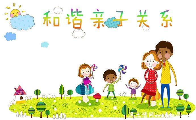 非语言的家庭教育在沟通中影响巨大